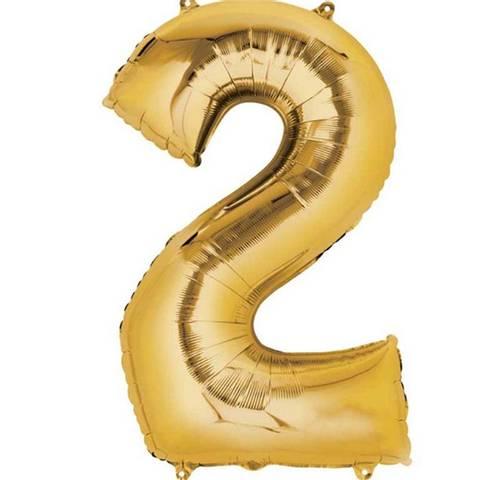 Bilde av Tallballong Gull Nummer 240cm
